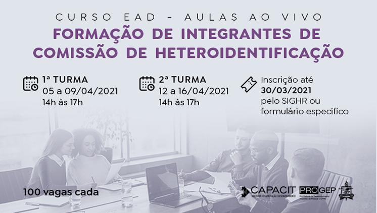 Inscrições para o curso formação de integrantes de comissão de Heteroidentificação seguem abertas até 30 de março